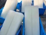 厦门食用颗粒冰 厂房降温冰块批发