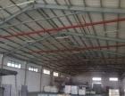 三乡工业区3205平方单一层钢结构厂房出租