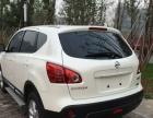 日产逍客2015款 逍客 2.0 无级 XL 酷火 2WD 精品