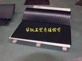 出口橡胶牛床垫 马棚垫 橡胶防滑垫 抗损耐磨牛栏垫