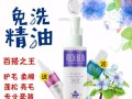 台湾优佳俪宠物洗护用品,厂家直销,一手货源