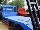 东风福瑞卡平板运输车可拉挖掘机6-10吨挖掘机收割机装载机