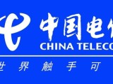 深圳电信宽带光纤安装200M包月低至89元