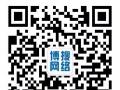 高港微信网站微信商城搭建微信公众号开发