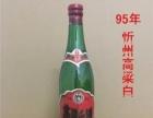 忻州高粱白50度酒