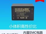 高集成220V转9V小尺寸AC-DC模块电源无需外加元件