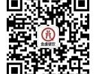 萍乡金虔餐饮管理