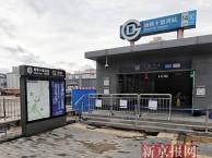 出租朝阳急救中心附近超市-收银台对面商铺
