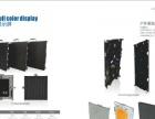 led显示屏超低价led显示屏厂家直销欢迎选购