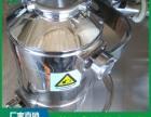 彬达螺旋挤压造粒机供应厂家三点总结使用方法