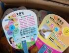 六安定做广告扇子印刷礼品宣传塑料pp扇子免费寄样