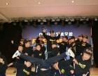CR舞蹈教室 街舞 爵士舞 韩舞