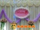 (2012热卖)安美特厂家大量供应婚庆背景纱缦,婚庆道具