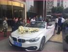 重庆保时捷婚车出租 各种婚车都有,特价婚车300起