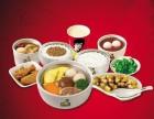 上海 真工夫快餐店加盟 24小时咨询热线