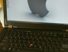 Thinkpad T410s商务机,i5 美版 800元