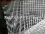 【玻纤布】优质供应耐高温玻纤布、玻璃纤维