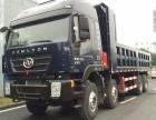 重庆货车信息部专调回头车返空车拉货专线直达