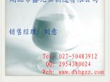 老牌企业热销高纯度聚乙烯吡咯烷酮原料药 生产厂家