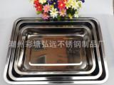 厂家直销不锈钢方盘托盘 加深长方形烤盘 不锈钢托盘 酒店用品
