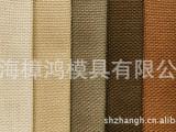 【麻布沙发布料】供应高档沙发 窗帘麻布面料  食品精美小麻袋