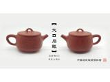 专业的紫砂壶提供商众创利合商务平台|怎样收藏紫砂壶