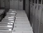 南汇二手空调回收公司浦东旧空调回收超捷二手电器回收公司