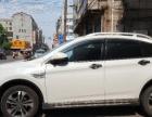 纳智捷优6 SUV2014款 2.0T 自动 智尊型