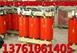 上海油式变压器回收/上海电力干式变压器回收