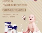 新西兰品牌呵王纸尿裤质量怎么样?宝宝用了会过敏吗?