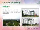 阳澄湖水上公园拓展训练基地欢迎您!