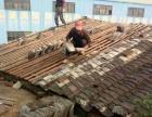 复式加层,民房厂房抢建加层,钢结构厂房搭建,木别墅