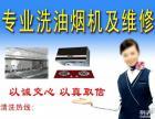 惠州鸿发清洁服务公司