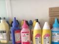 专业维修打印机,传真机,一体机及耗材销售,硒鼓加粉