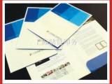 储贤印务-想打印员工薪资单印据请找上海储贤印务科技有限公司