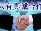 中汇财务咨询 专业工商注册 代理记账