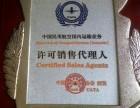 航空运输代理资质铜牌申请代理业务