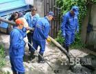厦门湖里殿前 寨上管道清洗疏通,化粪池清理,抽淤泥