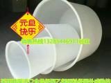山东厂家400公斤敞口塑料桶400L发酵桶食品桶