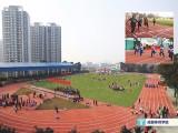 预制型橡胶跑道案例成都体育学院