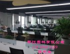 深圳南山腾讯滨海大厦办公室租花 绿植租摆哪家服务专业