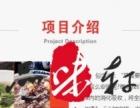 学早点去哪好—北京小笼包培训学校