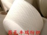再生纯棉纱21支 纯棉本白纱21支 地毯