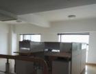 中南世纪城办公写字楼出租办公装修舒适安逸