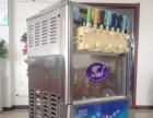 大东销售冰淇淋机型号齐全冰淇淋粉冰淇淋蛋托