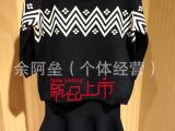 拉夏贝尔2015春新款韩版淑女修身针织两件套连衣裙套裙女1000