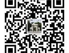 清华大学企业创新工商管理高级研修班