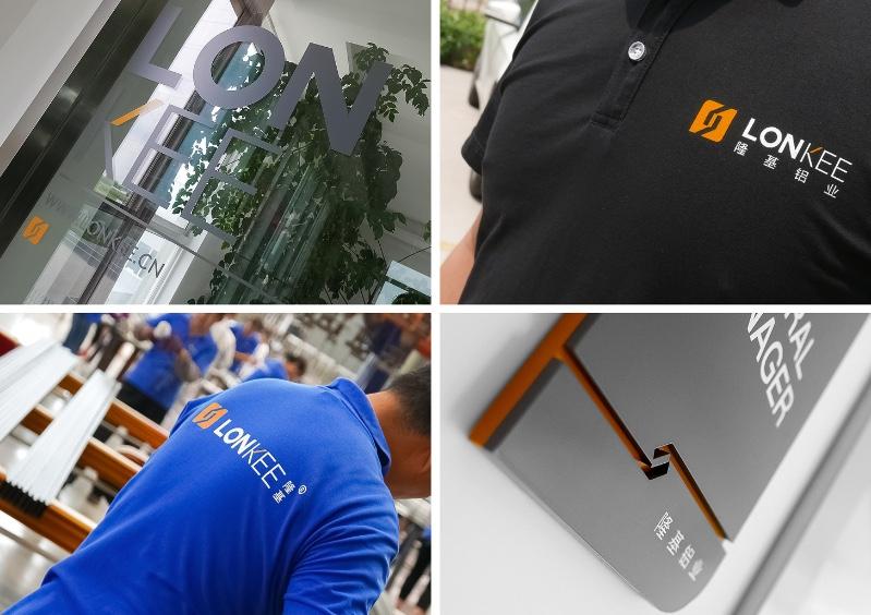 盐城标志设计 盐城品牌设计 盐城vi设计 盐城广告公司