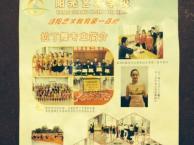 泾阳阳光艺术培训学校国标舞专业
