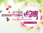韩国印季有个秘密想告诉你,送对了礼物每天都是情人节